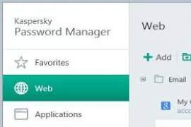 Kaspersky Password Manager 8