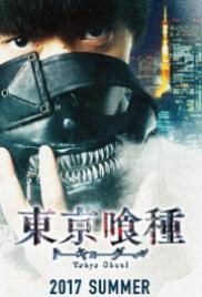 Tokyo Ghoul 2017